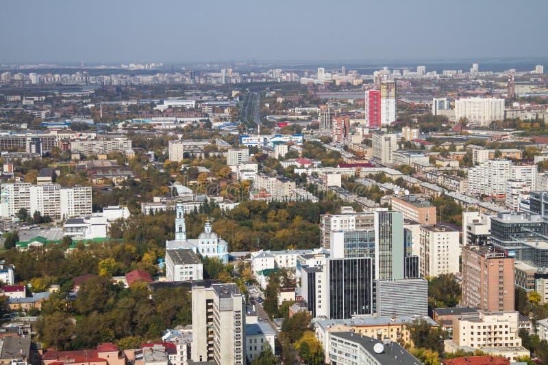 Cidade Ekaterinburg de Ural imagens de stock