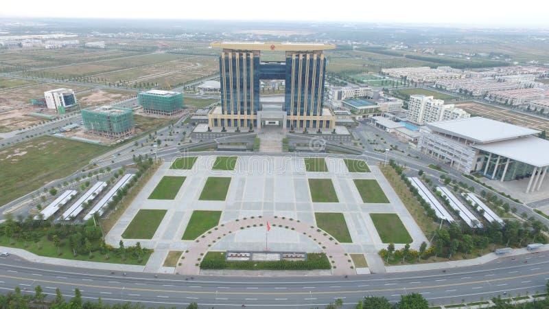 Cidade nova de Binh Duong Province Administration Center fotografia de stock