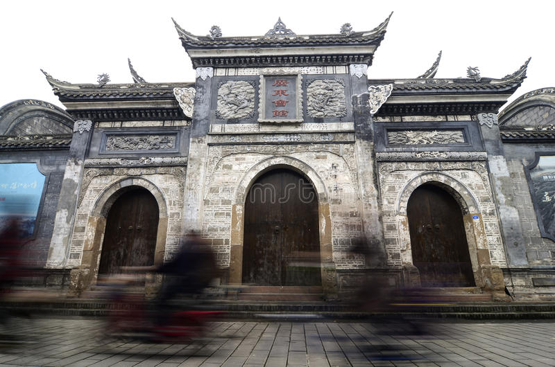 Cidade velha de Chengdu fotos de stock royalty free