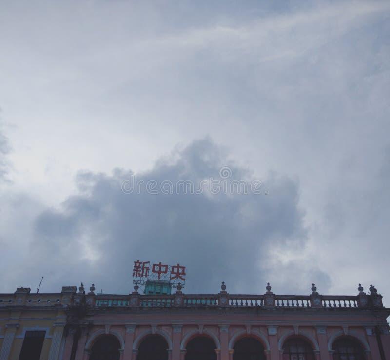 Ciel de Macao photographie stock