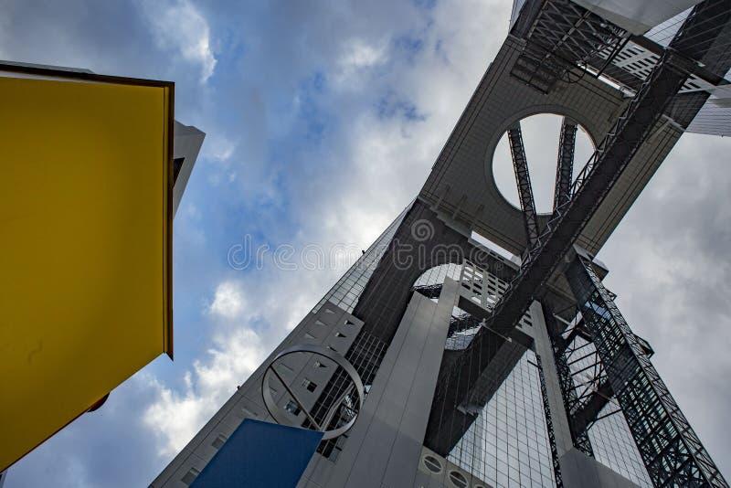 Cielo di Umeda che costruisce Osaka Japan fotografia stock