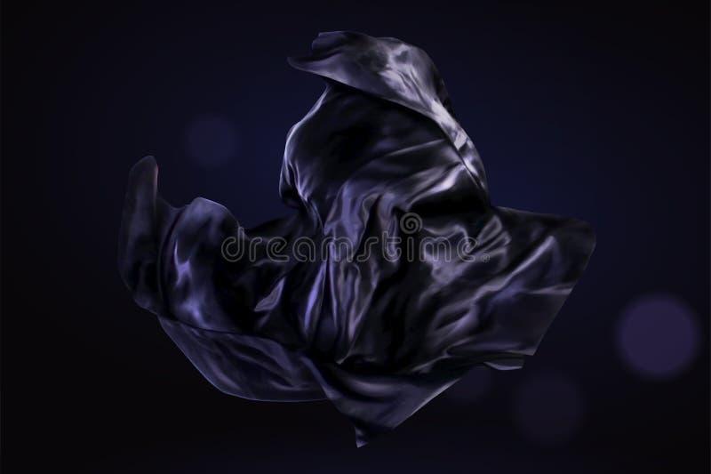 Ciemny purpurowy atłas royalty ilustracja