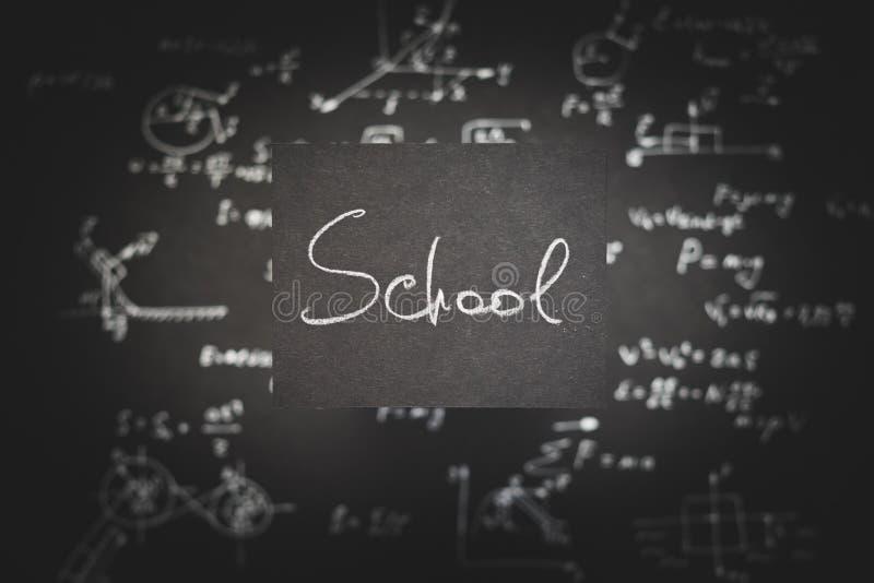 Ciencia de la graduación de la educación de los finales del examen de la escuela imagen de archivo