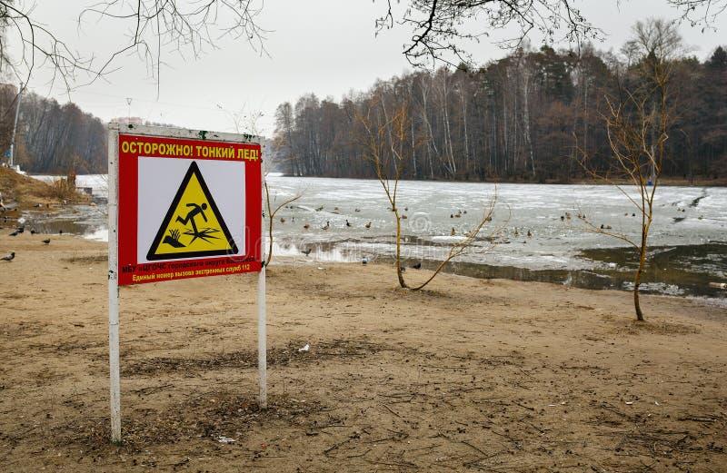 Cienki lodowy znak ostrzegawczy na miasto plaży obraz royalty free