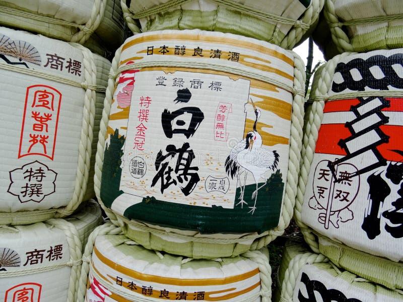 Cierre del barril del motivo para arriba en Awaji fotografía de archivo libre de regalías