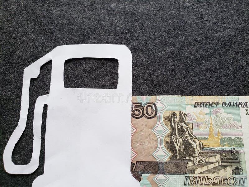 cijfer van benzinepomp in wit en een Russisch bankbiljet van vijftig roebels stock afbeelding