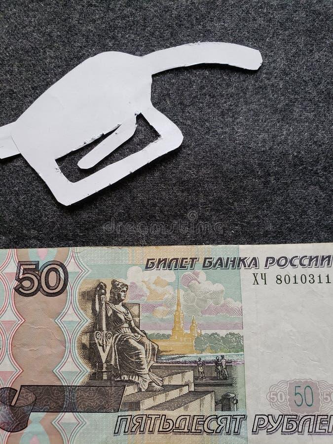 cijfer van het pistool van een benzinebom in wit en een Russisch bankbiljet van vijftig roebels stock foto