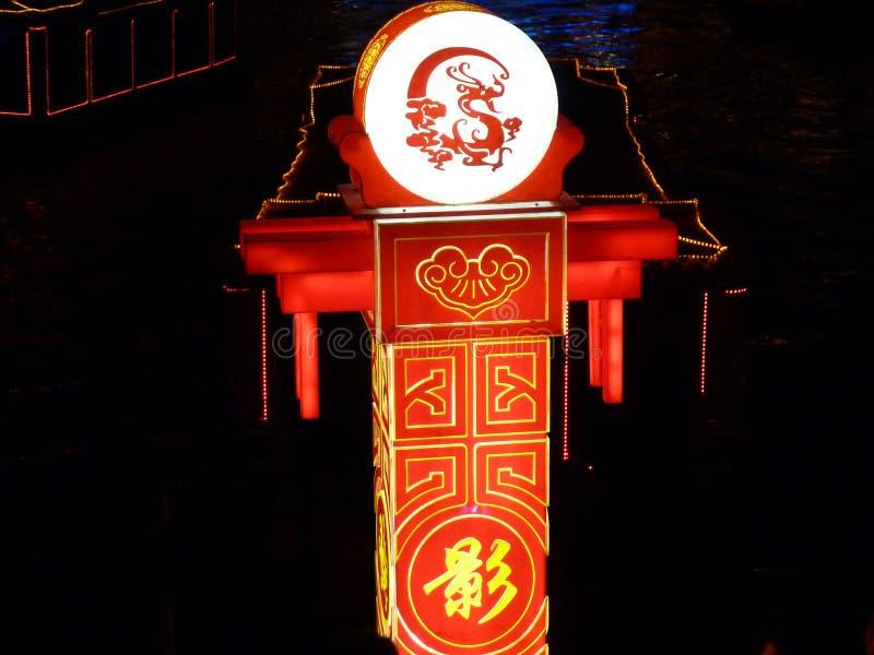 Cilindro vermelho fotografia de stock royalty free