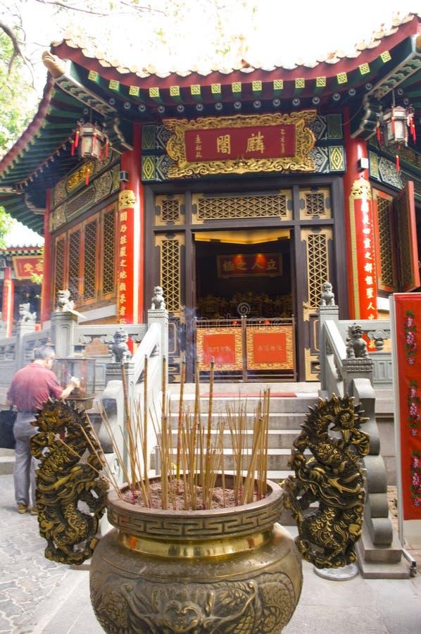 CIm imortal Insence de Hall Sik Sik Yuen Wong Tai Sin Temple Religion Great Wong Prayer Kau do confucionista imagem de stock royalty free