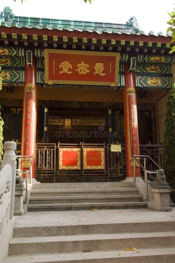 CIm imortal memorável Insence de Hall Sik Sik Yuen Wong Tai Sin Temple Religion Great Wong Prayer Kau imagem de stock royalty free
