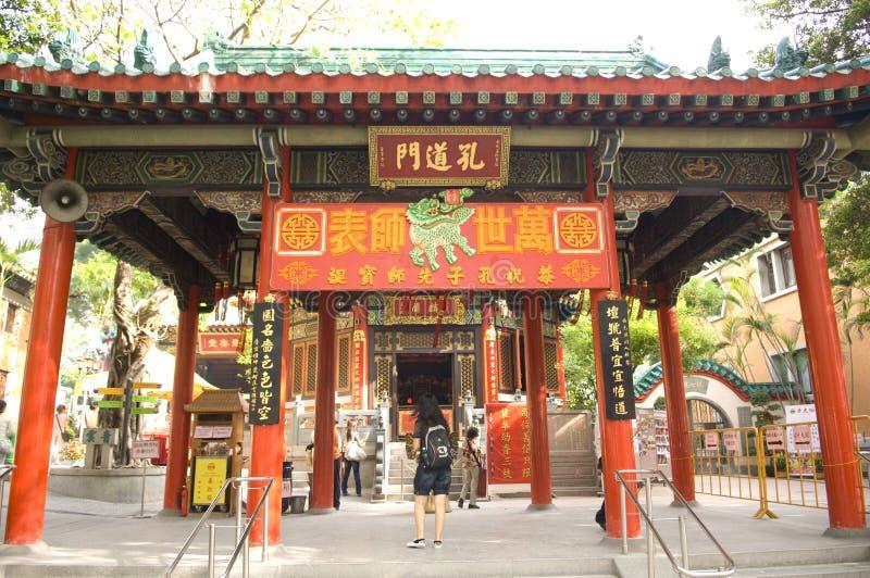 CIM inmortal confuciano Insence de Sik Sik Yuen Wong Tai Sin Temple Religion Great Wong Prayer Kau del mirador foto de archivo libre de regalías