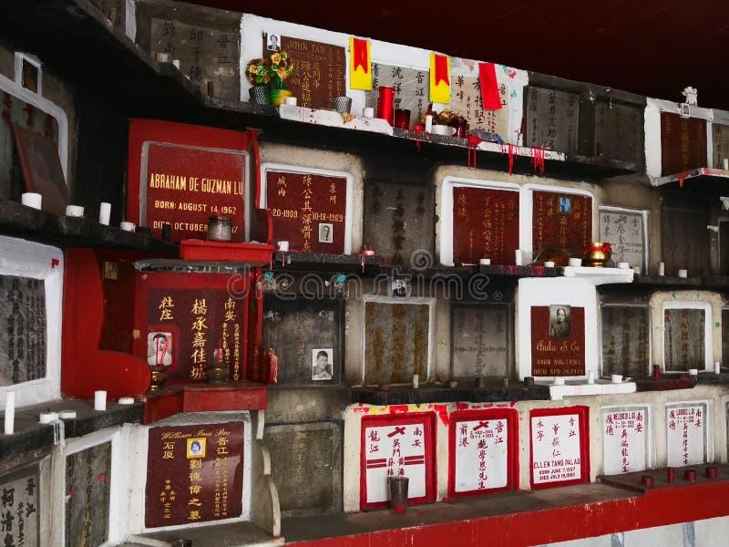 Cimetière chinois image libre de droits
