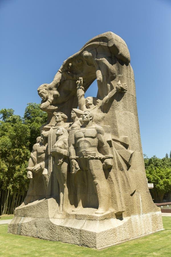 Cimetière de Longhua des martyres révolutionnaires à Changhaï, Chine image libre de droits
