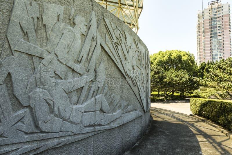 Cimetière de Longhua des martyres révolutionnaires à Changhaï, Chine photo libre de droits