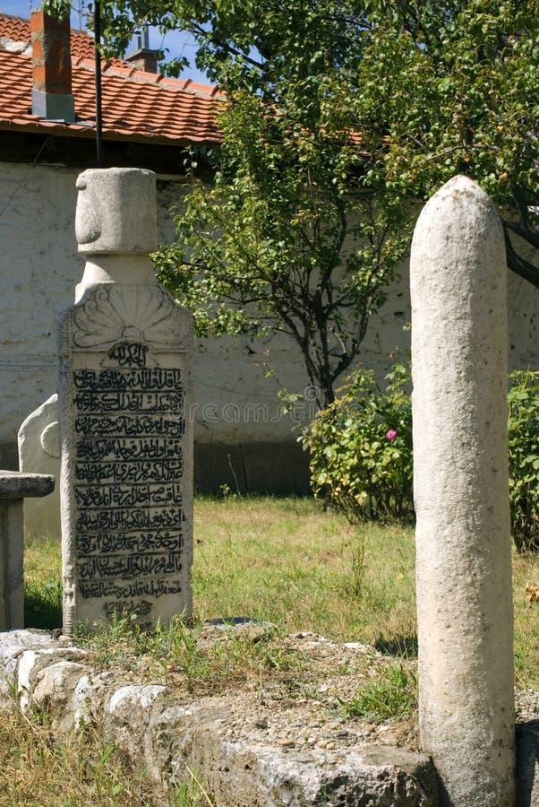 Cimetière musulman, Prizren, Kosovo photos libres de droits