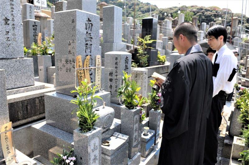Cimetière shinto de Tokyo photos stock