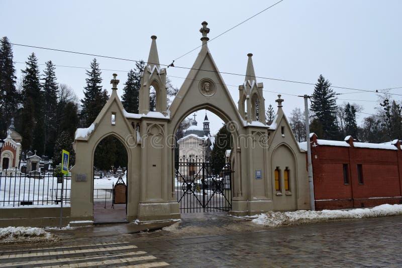 Cimetière Ukraine de Lviv Lychakiv photo libre de droits