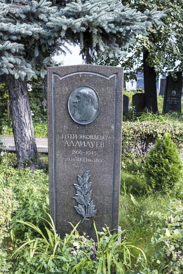 Cimitero di Novodevichye Padre di Sergei Alliluev- Stalin grave dentro fotografia stock libera da diritti