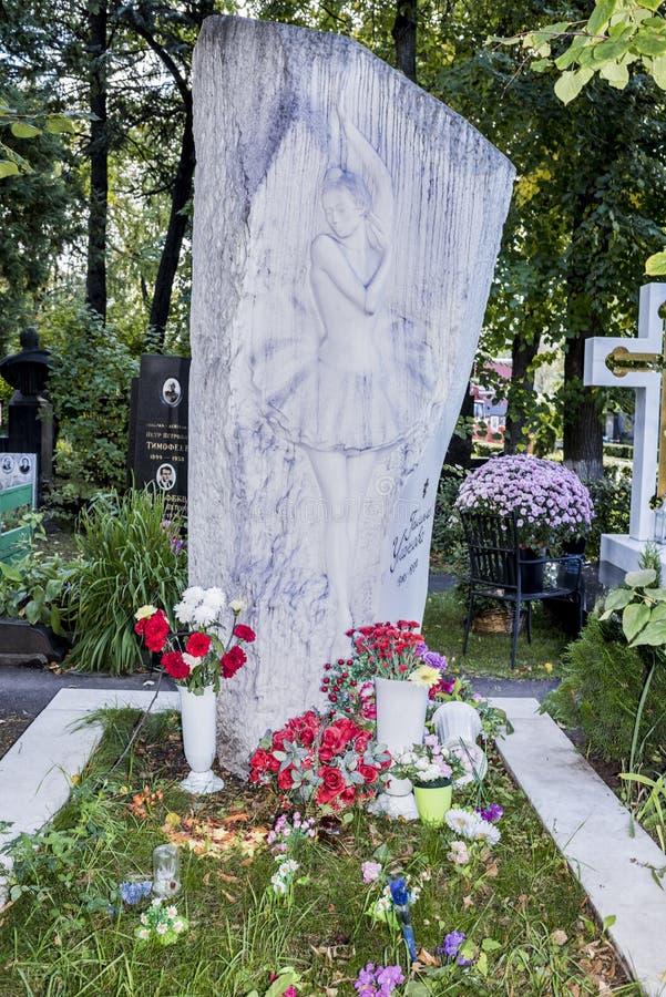 Cimitero di Novodevichye Tomba alla ballerina Galina Ulanova fotografie stock libere da diritti