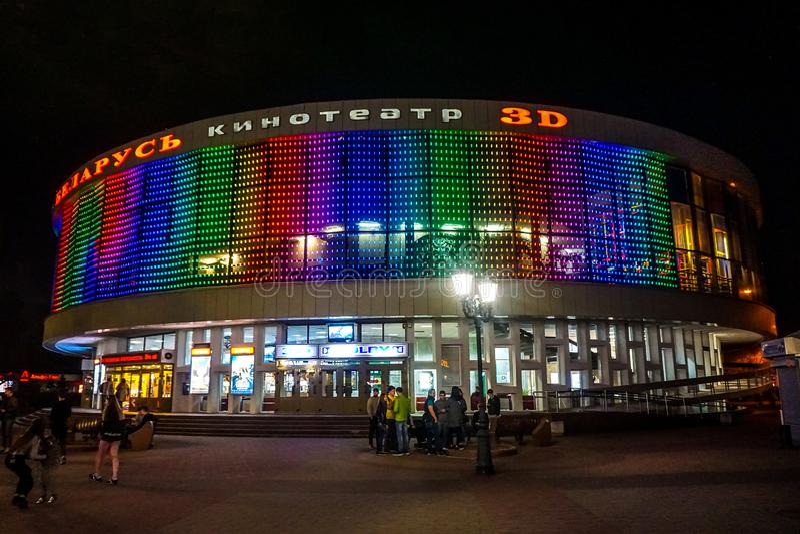 Cinéma 3D de Brest Belarus photo libre de droits