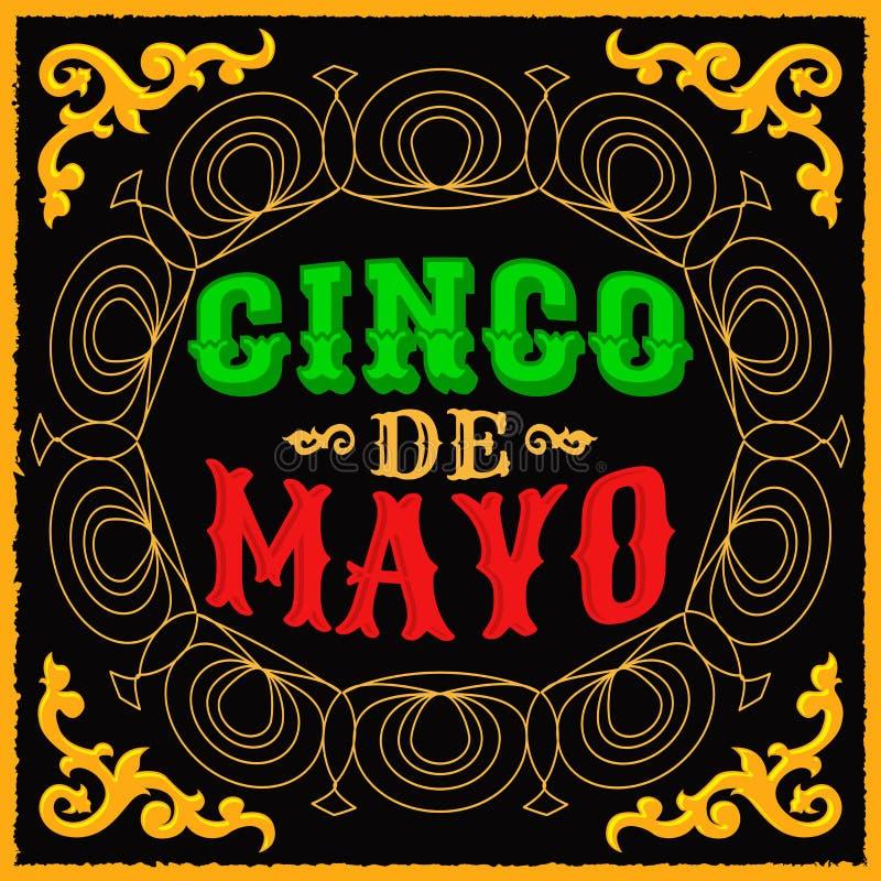 Cinco de马约角-墨西哥传统假日设计 皇族释放例证