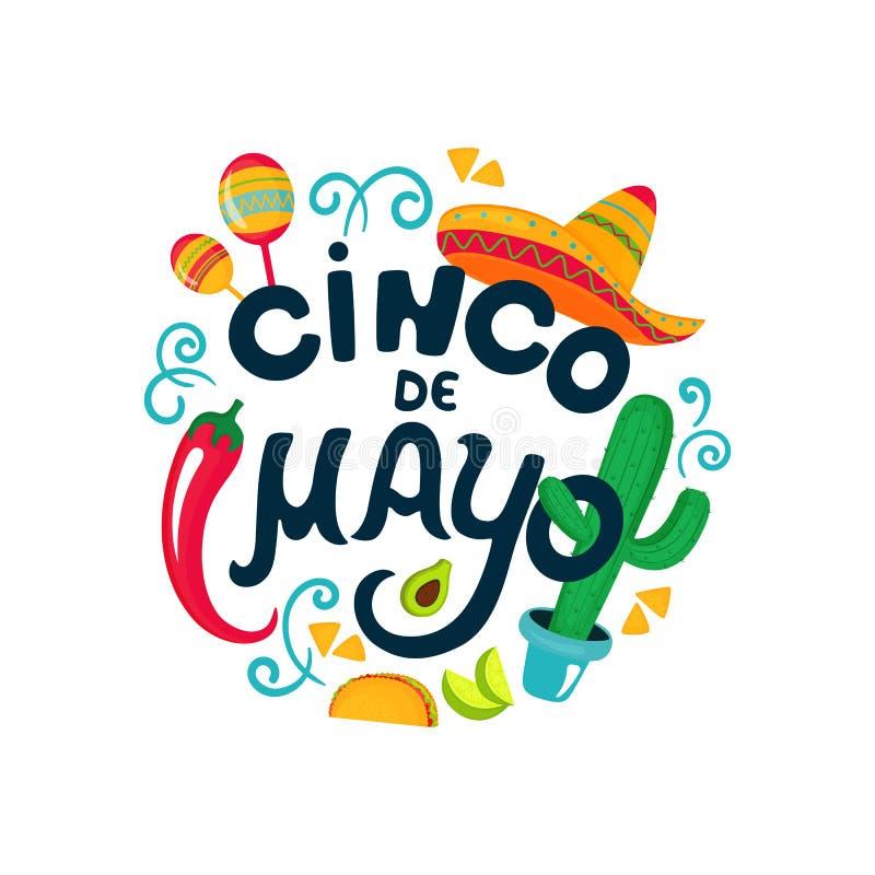 cinco de mayo Праздничный плакат к мексиканскому национальному торжеству Sombrero, maracas, кактус, chili, тако, авокадо иллюстрация вектора