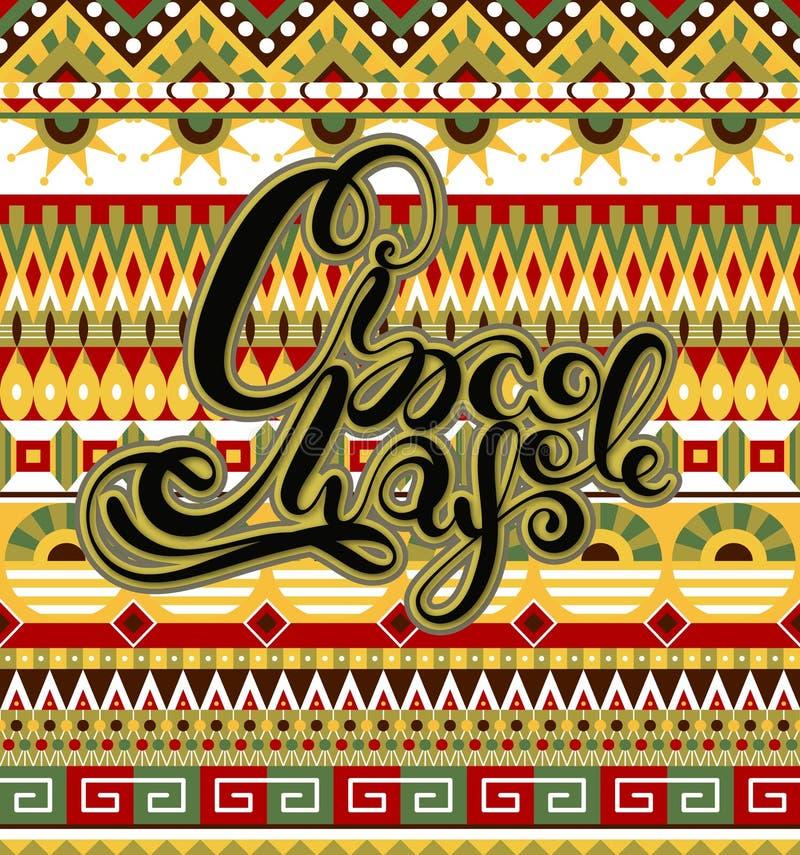 cinco de mayo 墨西哥国庆节 与字法的背景 节日在Mexiko 节日在5月 库存例证