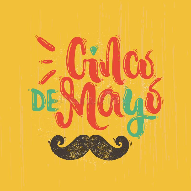Cinco De Mayo royalty illustrazione gratis