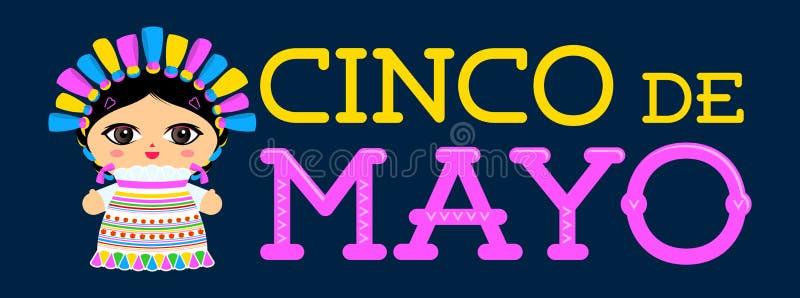 Cinco de Mayo con l'illustrazione messicana di vettore della bambola illustrazione di stock