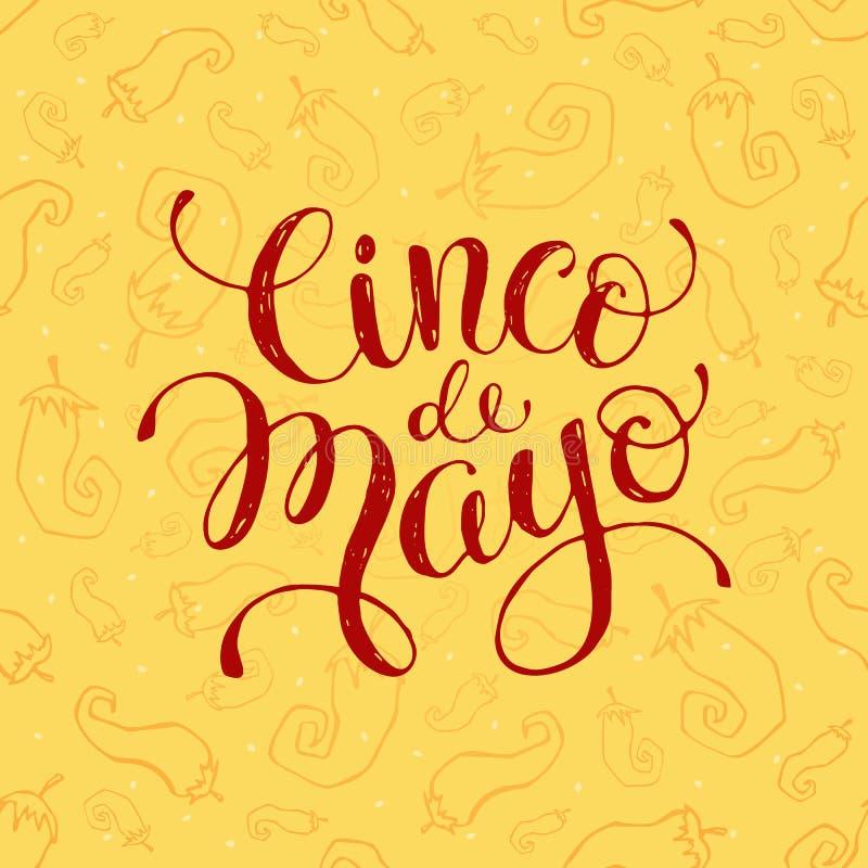 Cinco de Mayo-illustratie stock illustratie
