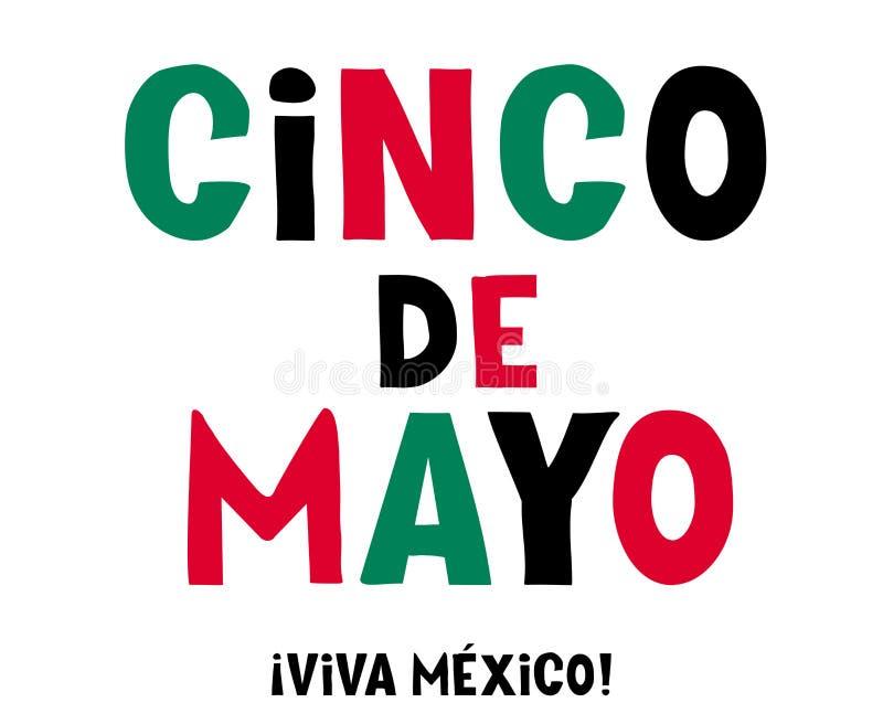 Cinco de Mayo-May Fifth Vector Poster disegnato a mano Arte messicana di festa nazionale illustrazione vettoriale
