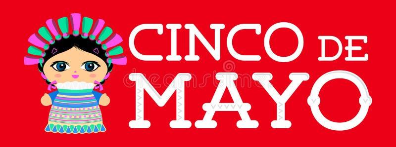 Cinco de Mayo met Mexicaanse Doll vectorillustratie vector illustratie