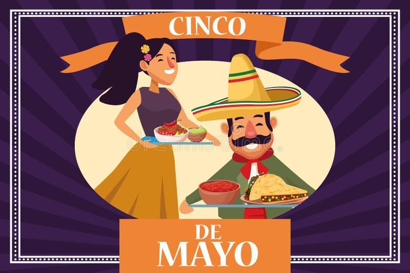 Cinco de mayo mexico card vector illustration