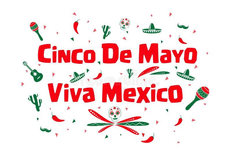 Cinco de Mayo, Viva Мексика иллюстрация вектора
