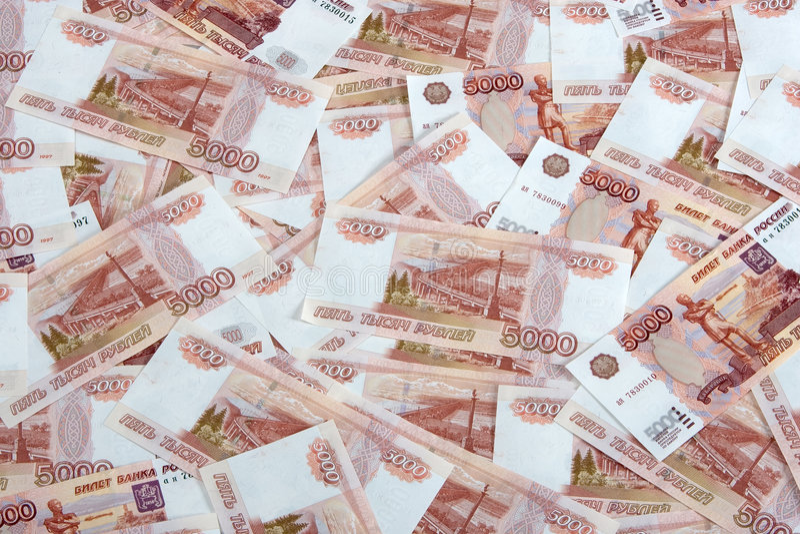 Cinco mil rublos foto de stock
