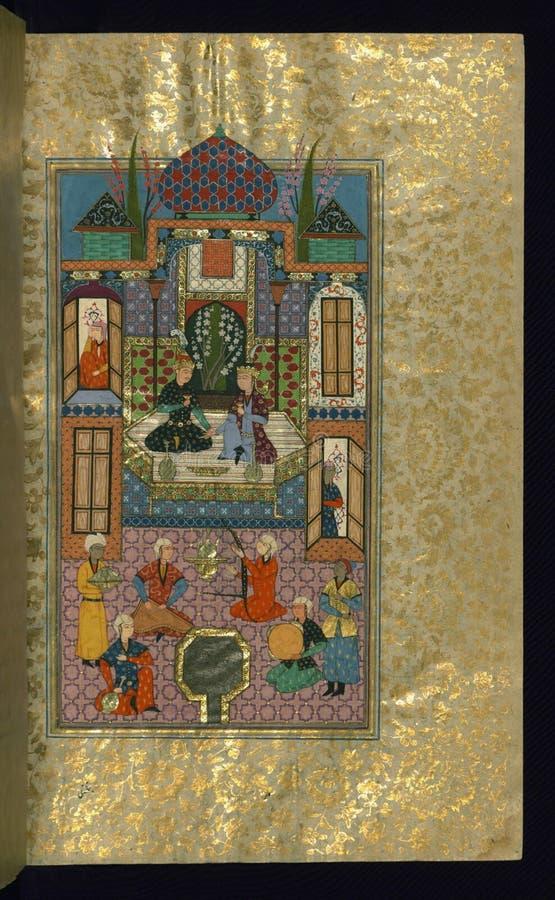 Cinco Poemas ( Quintet) , Walters Art Museum Ms W 607, Fol 104b Dominio Público Y Gratuito Cc0 Imagen