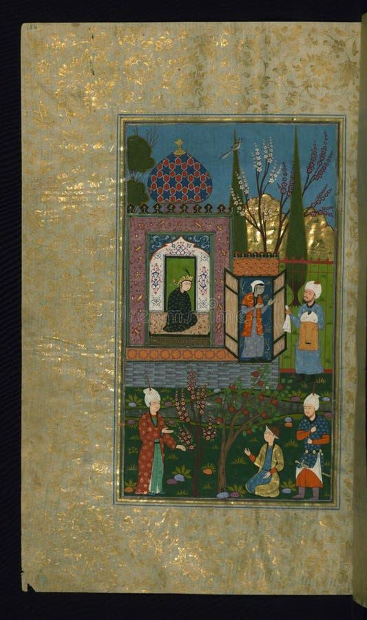 Cinco Poemas ( Quintet) , Walters Art Museum Ms W 607, Fol 154a Dominio Público Y Gratuito Cc0 Imagen