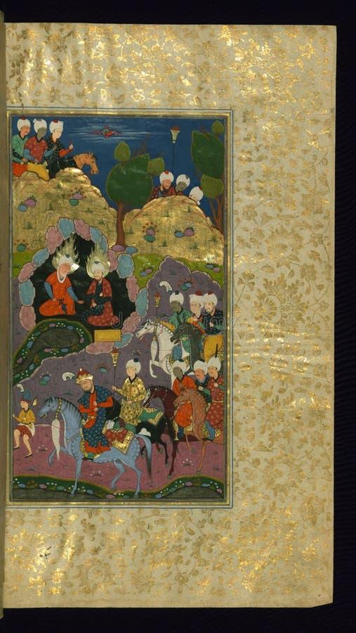 Cinco Poemas ( Quintet) , Walters Art Museum Ms W 607, Fol 258b Dominio Público Y Gratuito Cc0 Imagen