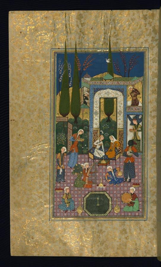 Cinco Poemas ( Quintet) , Walters Art Museum Ms W 607, Fol 93a Dominio Público Y Gratuito Cc0 Imagen