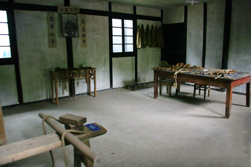 Cinder Cave en Chongqing imágenes de archivo libres de regalías