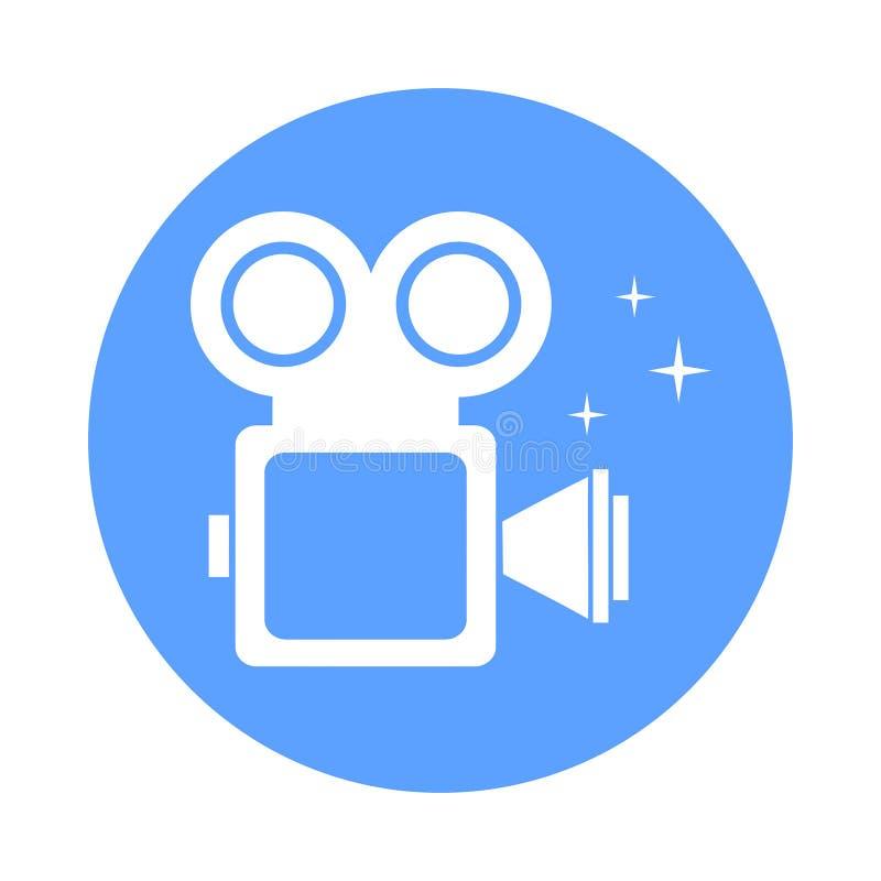 Cinema camera icon, vector illustration isolated on white background. vector illustration