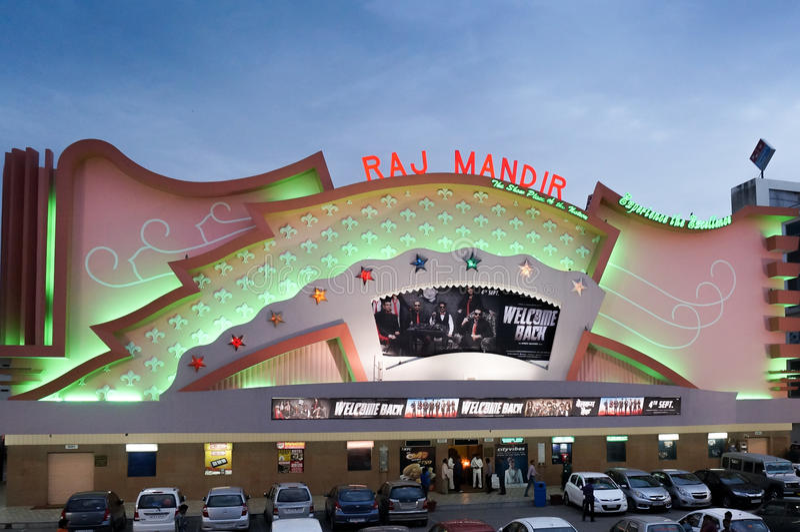 Cinema de Rajmandir na Índia de Jaipur foto de stock royalty free