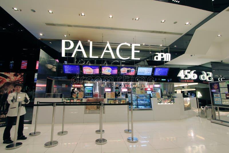 Cinema del apm del palazzo a Hong Kong fotografie stock libere da diritti