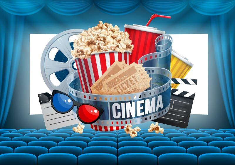 Cinema Hall royalty free illustration