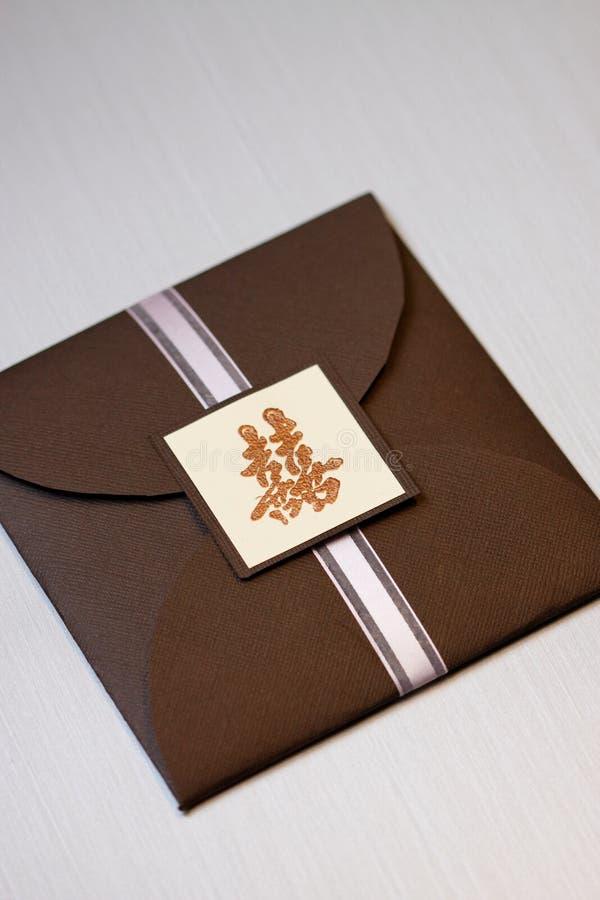 Cinese Handmade della scheda dell'invito di cerimonia nuziale fotografia stock