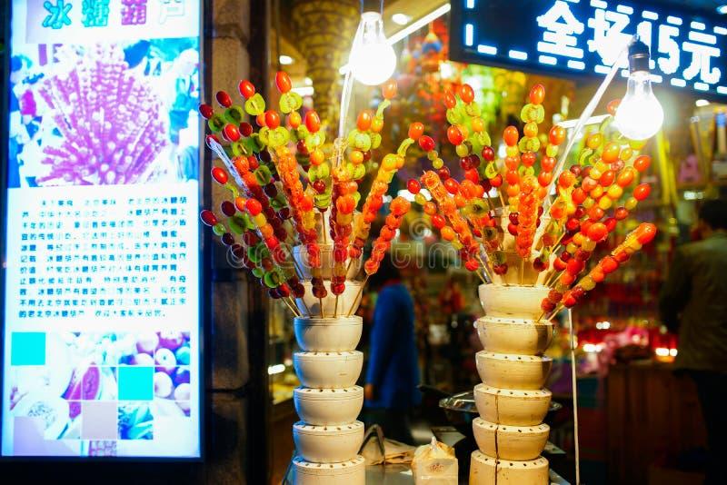 Cinese Tanghulu Candy immagine stock libera da diritti