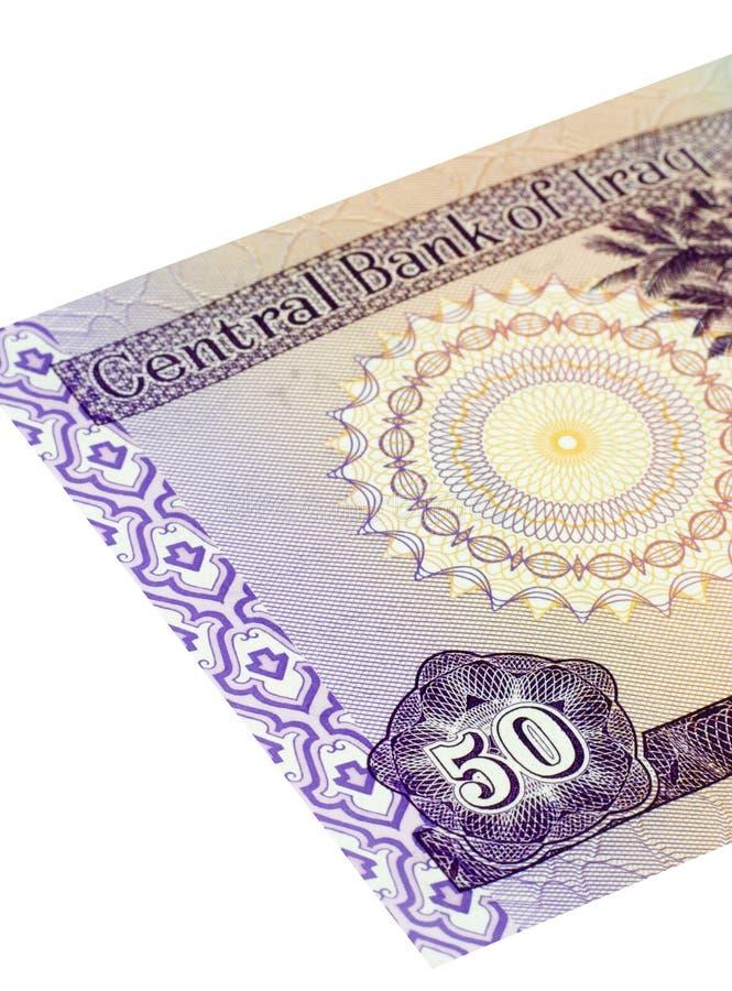 Cinqüênta dinares iraquianos imagem de stock royalty free