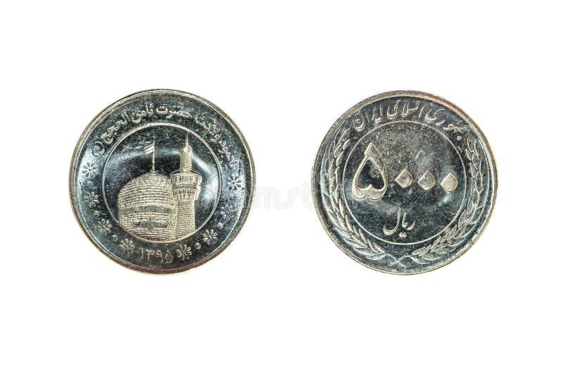 Cinq mille pièces de monnaie de rial iranien Imam Reza Mausoleum image libre de droits