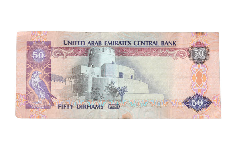 Cinquante dirhams photo stock