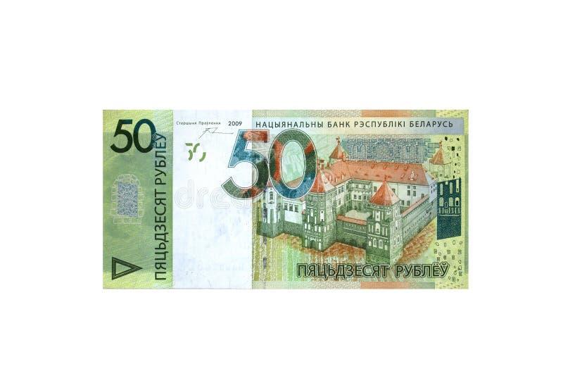 Cinquante roubles biélorusses sur un fond blanc D'isolement photo stock